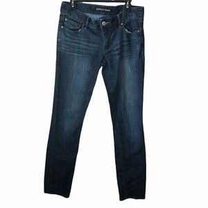 Express Women's Size 10 L Long Skinny Stella Jeans Dark Wash Preloved Preowned